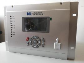 南瑞继保PCS-9651D 备用电源自投保护