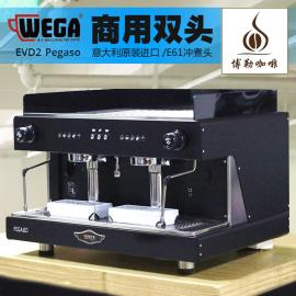 WEGA pegaso威噶��加索 意式半自�涌Х�C商用�p�^