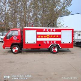 小型消防车报价