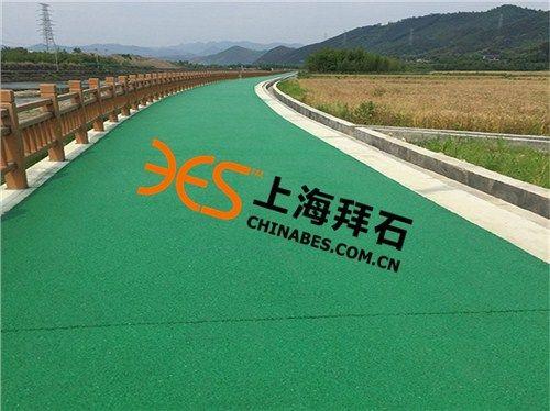 彩色生态透水路面施工技艺,施工方法拜石厂家