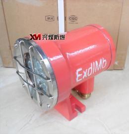 DGY20/36L(A)矿用隔爆型LED机车照明灯