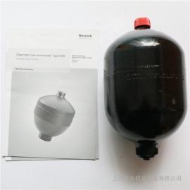 起重机液压系统蓄能器0531613300