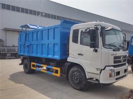 生产厂制造的一台15吨对接式垃圾车的价钱-对接式垃圾运输车报价