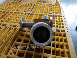 全金属结构金属管浮子流量计
