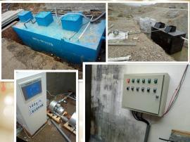 养猪污水MBR膜一体化处理设备