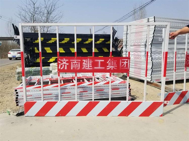 防护栏1.2*2m现货 基坑延边封闭防护网隔离 /地铁施工基坑防护