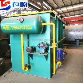 染料生产废水处理设备溶气气浮机 BS碳钢防腐气浮设备