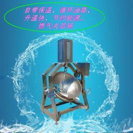 电加热行星炒锅炒瓜子芝麻搅拌夹层锅米花糖搅拌锅火锅酱料机