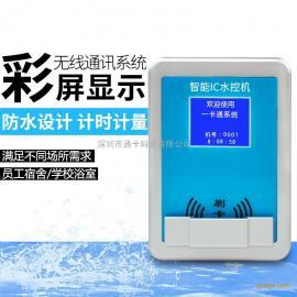 分�w�水控制器、�水控制器、分�w水控�C