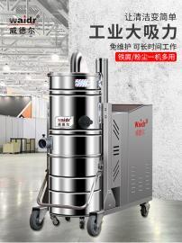 5.5KW工业吸尘器 大型工厂强力吸尘机 100L分离式吸尘设备