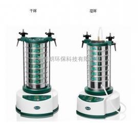英国恩德 OCT200 干式筛分仪、干湿两用筛分分析仪