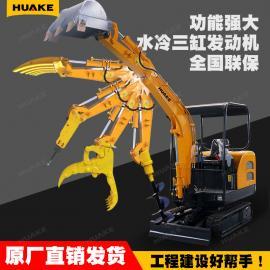 华科HK-20多功能小型挖掘机 农用市政工程迷你挖掘机