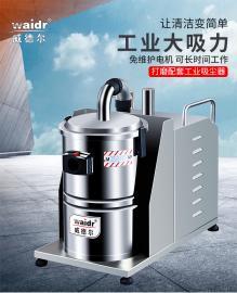 工业固定式大功率吸尘器精密车间流水线配套吸尘机