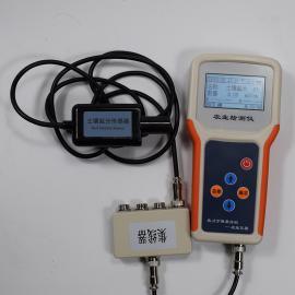方科土壤盐分速测仪FK-TY土壤水分温度测定仪