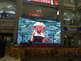 室内LED电子广告大屏幕项目生产厂家安装报价