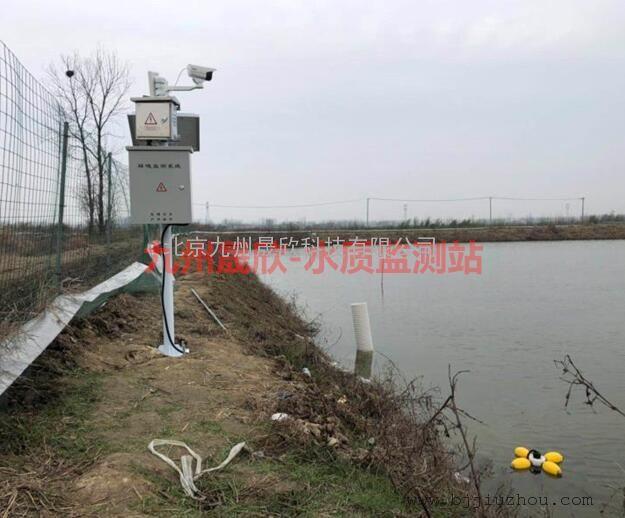 湿地水质监测站