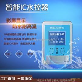 澡堂IC卡�水控制器,淋浴�水控制�C,分�w水控�C