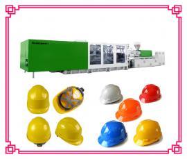 塑料安全帽生产设备 塑料安全帽注塑机