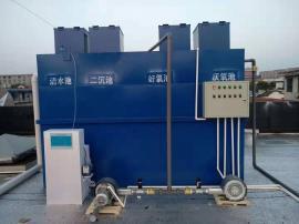 养猪场尿液污水处理设备
