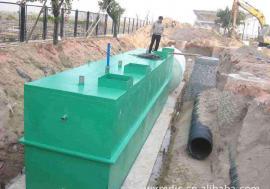 日常污水*处理设备排放标准