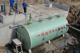 社区废水污水MBR膜一体化处理设备