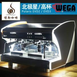 WEGA威嘎POLARIS北极星半自动咖啡机商用