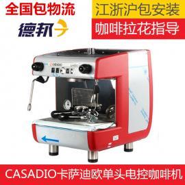 卡萨迪欧DIECI/A1单头商用意式半自动咖啡机