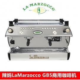 新品辣妈LaMarzocco GB5半自动咖啡机双头