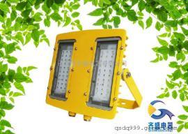 BFC8116 LED防爆泛光灯/BFC8116-200W led化工厂防爆灯