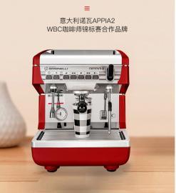 诺瓦Nuova appia II 意式半自动咖啡机商用单头