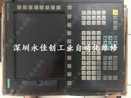 西门子数控系统维修,802D/SL系统 810D/DE系统 主机显示器维修