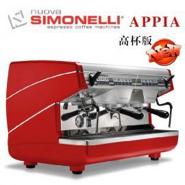 进口诺瓦Nuova Appia 商用半自动咖啡机