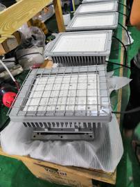 BLD150系列隔爆型LED防爆灯|景天用款BLD150系列方形