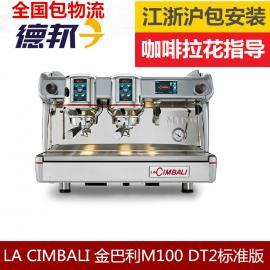 意大利�M口金巴利M100�p�^意式商用咖啡�C