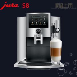 2018新品JURA/优瑞 S8商用全自动咖啡机
