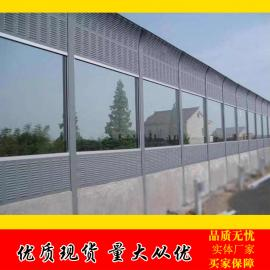 生产透明型声屏障 金属圆孔声屏障 冷却塔隔声墙 全透明隔音屏障