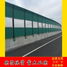 生产 直立型声屏障 金属百叶声屏障 立交桥隔音墙 隔音屏声屏障