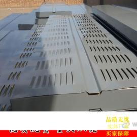 恺嵘生产声屏障产品 交通隔音屏障 路基隔音屏障 金属隔声屏障