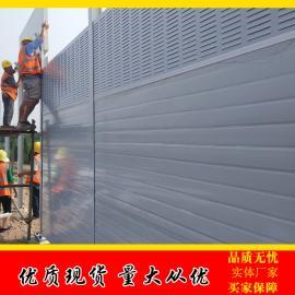 生产道路隔音网 电厂隔音墙 高速公路隔声屏障 城市道路隔音墙