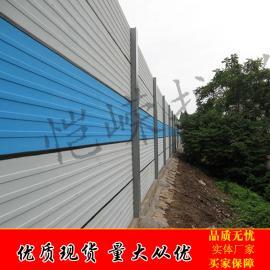 高速�屏障�F�直供隔音板金�侔偃~�屏障高架�蛄盒�^隔音��
