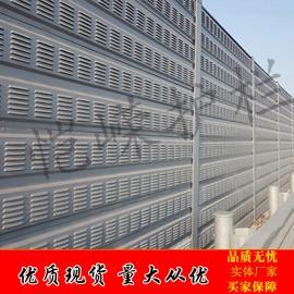 声屏障厂家 工厂隔音屏障 工业声屏障 建筑声屏障 交通隔声屏障
