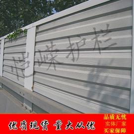 加工生产小区隔声屏障 公路吸音墙 马路隔音墙 工厂隔声屏障