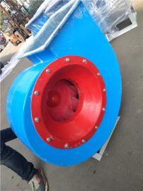 防腐离心风机型号F4-72-2.8A型玻璃钢离心风机耐腐蚀耐酸碱