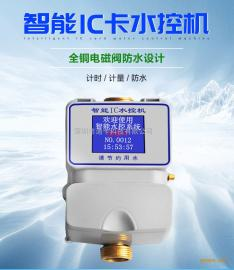 一�w水控�C 澡堂刷卡�C �T工 浴室�水控制器