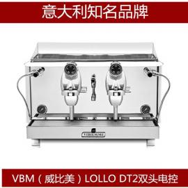 意大利VIBIEMME VBM LOLLO意式商用半自动咖啡机