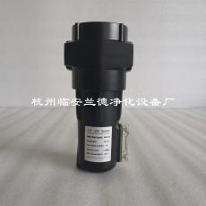 WS高效旋风气水分离器WS15G、WS15高效旋风气水分离器
