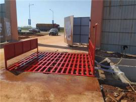 工地渣土车用冲洗设备