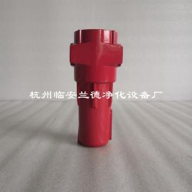 多明尼克过滤器滤芯AO-0017G-C、K017-AO过滤器滤芯