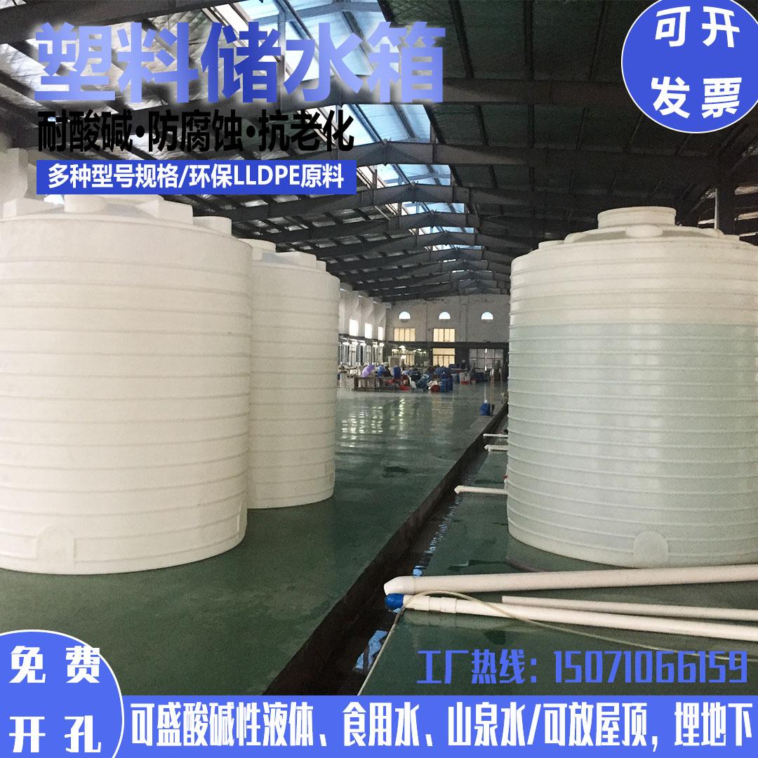 塑料储水罐 3吨储水桶 酸洗水箱