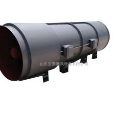 隧道施工�L�C SDF-6# 2*22KW